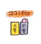 フィルムの気泡ちゃん(個別スタンプ:39)
