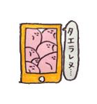 フィルムの気泡ちゃん(個別スタンプ:40)