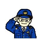 高橋巡査の交番日誌~その4。(個別スタンプ:1)