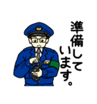 高橋巡査の交番日誌~その4。(個別スタンプ:2)