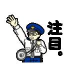 高橋巡査の交番日誌~その4。(個別スタンプ:3)
