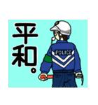 高橋巡査の交番日誌~その4。(個別スタンプ:8)