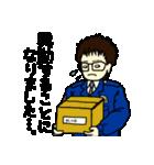 高橋巡査の交番日誌~その4。(個別スタンプ:11)