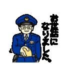 高橋巡査の交番日誌~その4。(個別スタンプ:12)