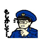 高橋巡査の交番日誌~その4。(個別スタンプ:15)