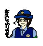 高橋巡査の交番日誌~その4。(個別スタンプ:18)