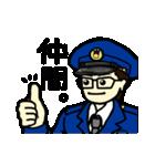 高橋巡査の交番日誌~その4。(個別スタンプ:19)