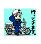 高橋巡査の交番日誌~その4。(個別スタンプ:20)