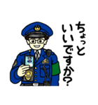 高橋巡査の交番日誌~その4。(個別スタンプ:21)