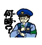 高橋巡査の交番日誌~その4。(個別スタンプ:22)
