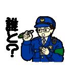 高橋巡査の交番日誌~その4。(個別スタンプ:24)