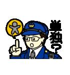 高橋巡査の交番日誌~その4。(個別スタンプ:26)
