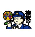 高橋巡査の交番日誌~その4。(個別スタンプ:27)