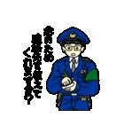 高橋巡査の交番日誌~その4。(個別スタンプ:28)