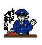 高橋巡査の交番日誌~その4。(個別スタンプ:33)