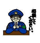 高橋巡査の交番日誌~その4。(個別スタンプ:34)