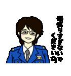 高橋巡査の交番日誌~その4。(個別スタンプ:40)