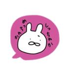 ながさきくん8(個別スタンプ:01)