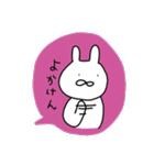 ながさきくん8(個別スタンプ:03)