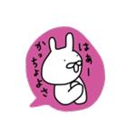 ながさきくん8(個別スタンプ:04)