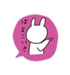 ながさきくん8(個別スタンプ:05)