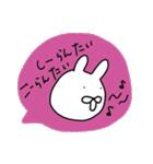 ながさきくん8(個別スタンプ:06)