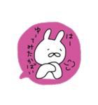 ながさきくん8(個別スタンプ:08)