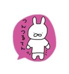 ながさきくん8(個別スタンプ:09)