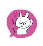 ながさきくん8(個別スタンプ:10)