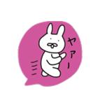 ながさきくん8(個別スタンプ:11)