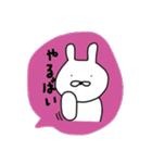 ながさきくん8(個別スタンプ:13)