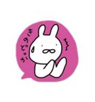 ながさきくん8(個別スタンプ:14)