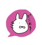 ながさきくん8(個別スタンプ:17)