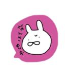ながさきくん8(個別スタンプ:18)