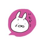 ながさきくん8(個別スタンプ:19)
