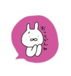 ながさきくん8(個別スタンプ:21)