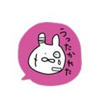 ながさきくん8(個別スタンプ:23)