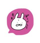 ながさきくん8(個別スタンプ:24)
