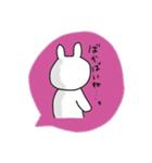 ながさきくん8(個別スタンプ:25)