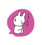 ながさきくん8(個別スタンプ:27)