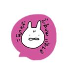 ながさきくん8(個別スタンプ:30)