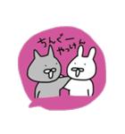 ながさきくん8(個別スタンプ:33)