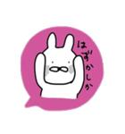 ながさきくん8(個別スタンプ:35)