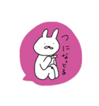 ながさきくん8(個別スタンプ:36)