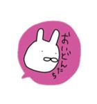 ながさきくん8(個別スタンプ:37)