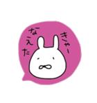 ながさきくん8(個別スタンプ:39)