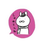 ながさきくん8(個別スタンプ:40)