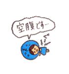 宇宙ずきん「ボル子ちゃん」2