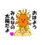 天地創造の神々☆日常普通に使えるパターン(個別スタンプ:2)