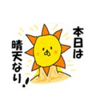 天地創造の神々☆日常普通に使えるパターン(個別スタンプ:3)